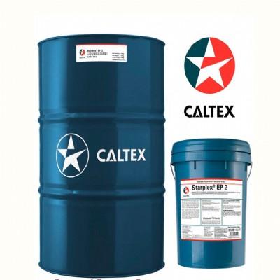 Dầu động cơ Caltex Delo Silver Multigrade 20W50